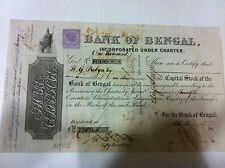 RARE BANK OF BENGAL VIGNETTED  STOCK SHARE CERTIFICATE ONE ANNA REVENUE 1876