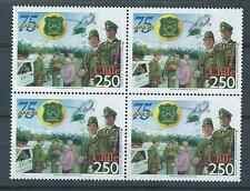 CHILE 2002 Cops Police Carabinieri 75 years MNH block of 4