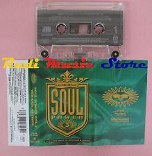 MC SOUL POWER 3 COMPILATION ARETHA FRENKLIN BEN E.KING SAM & DAVE cd lp dvd vhs