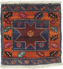 Vintage Geometric Tribal Style 2X2 Heriz Serapi Square Rug Oriental Small Carpet