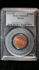 1913-SP BC Russia PCGS MS64RB 1 Kop