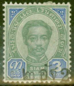 Siam 1891 2a on 3a Green & Blue SG29 Type 19 Fine Mtd Mint