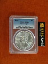 1986 $1 AMERICAN SILVER EAGLE PCGS MS69 CLASSIC BLUE LABEL