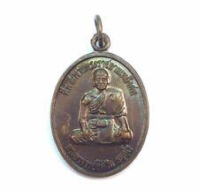 Thai Amulet LP Assawin -Wat Nong Pong 2555/2012