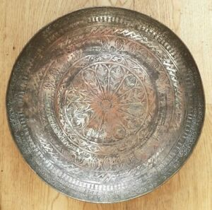 Vintage Handmade Engraved Middle Eastern Turkish Copper Tin Bowl Plate Charger