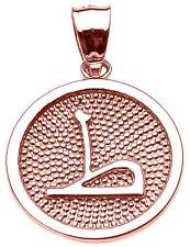 "14k Rose Gold Arabic Letter "" taa "" T Initial Charm Pendant"