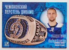 2013-14 KHL Gold Collection Ring #RNG-010 Dominik Granak #/100
