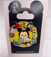 Disney Tsum Tsum Pin - Mickey Mouse and Friends - Spinner NEW