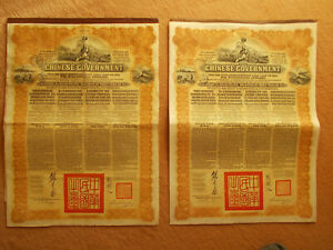 2X CHINESE GOVERNMENT REORGANISATION 1913 GOLD LOAN - UNCANCELLED + CERTIFICATE