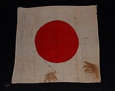 Old Japanese  Hata (78x76cm) ww2 from Japan 334