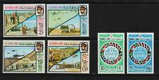 Oman - 2 Commemorative sets, from 1976-77, cat. $ 36.75