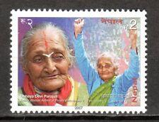 Nepal - 2007 Chhaya Devi Parajuli - Mi. 939 MNH