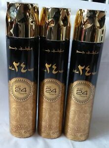 3 x Oud 24 Hours Lattafa Air Freshener Exotic Fragrance Spray 300ml Sweet Aroma