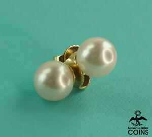 Tiffany & Co. 18k Yellow Gold Classic Pearl Earrings
