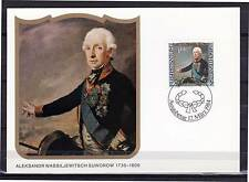 Maxi Card D52 Liechtenstein 1984 Art Painting Marshal Suvorov