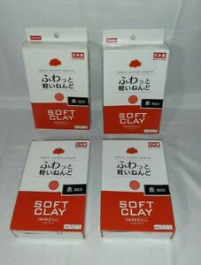 4 Pack Red Daiso Soft Clay Lightweight Fluffy Japanese New Free Shipping