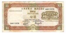 MACAU Banco Nacional Ultramarino 10 Patacas VF Banknote (1991) P-65 AH Prefix
