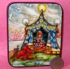Genuine Russian LACQUER SHELL Box Fairy tale Ivan & Girl-Tsar Humpbacked Horse
