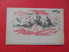 USSR 1944 TANK, Aircraft. Revolution anniversary. Russian WWII propaganda cover