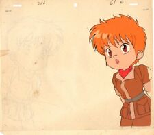 Anime Cel Gall Force #54