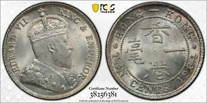 Hong Kong Edward VII 10 cents 1904 MS66 GEM uncirculated PCGS MS66