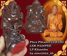 Ganesh Statue LEK LAI LEK NAMPEE Phra Pikanet LP Khambu Old Thai amulet Buddha -