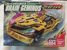 Bandai Brain Geminus GD, Machine 004 plastic Model Kit