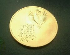 22kt  GOLD Israel 1964 10 year anniversary gold coin in stunning 1 of 3000 rare!