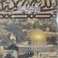 PALESTINE MUSIC OF THE INTIFADA - Various Artists ~ VINYL LP