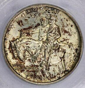 1925-P 1925 Stone Mountain Half Dollar ICG MS64 Cool original toning!