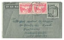 PAKISTAN 1958 TO SOUTH AFRICA BY AIR MAIL