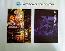 THE GAZETTE - 2 Official Limited Pamphlets - Heisei Ishintou - HERESY - Japan