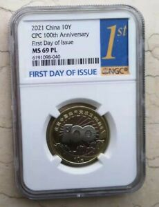 NGC MS 69 PL 2021 China Bi-Metallic Coin - 100th Ann. CPC (FDI, Blue Label)
