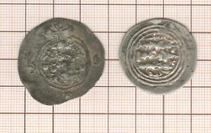 Sassanides, lot de 2 drachmes  , à déterminer