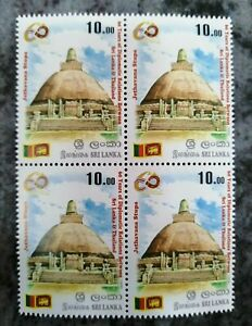 Sri Lanka 2015 Thailand Joint issue stamp Block of 4 Buddhism Buddhist temple