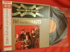 THE ASTRONAUTS. Rare Original Lp 33T Japan Edit .Grand Prix Series. Rock'n'roll