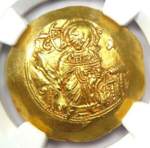 John II AV Gold Hyperpyron Coin Christ and Mary Coin (1118-43 AD) - NGC MS (UNC)