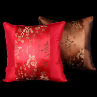 Square Pillowcase Chinese Tapestry Pillow Case Bed Sofa Cushion Cover Home Decor