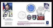 Atlantis STS-106 B.MORUKOV Commemorative envelope