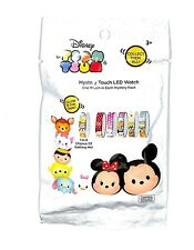 Disney Tsum Tsum Mystery Touch LED Watch Set of 6 Different
