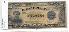 VERY SCARCE ND 1944 PHILIPPINE 100 PESO VICTORY NOTE PICK #100 C ROXAS SIGNATURE