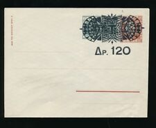 GREECE 1943 POSTAL STATIONERY ENVELOPE 120d H + G 9 FOR USE in ALBANIA