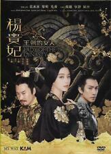 Lady of the Dynasty DVD Fan BingBing Leon Lai Wu Chun NEW R3 Eng Sub