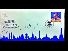 Joint Stamp Issue of Asean Community First Day Cover (FDC) from Singapore