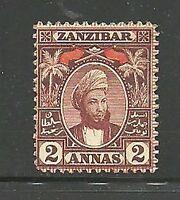 Album Treasures Zanzibar Scott # 58  2a Sultan Hamed-bin-Thwain MH