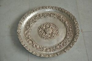 Old White Metal Floral Embossed Round Decorative Wall Hanging Plate