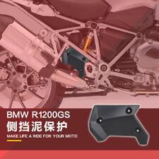 For BMW R1200GS/ADV 2010-2017 Motorcycle CNC Rear Brake MC Guard Rugged Roads