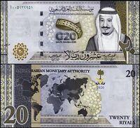 Saudi Arabia 20 Riyals 2020, UNC, P-NEW DESIGN, Prefix A 00