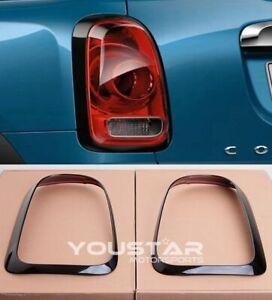 EXPRESS X2 PIANO  BLACK LINE Rear Light Trims for MINI COUNTRYMAN F60 Cooper S