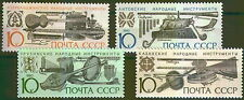 6126 - Russia 1990 - Musical Instruments - Mnh(*) Set